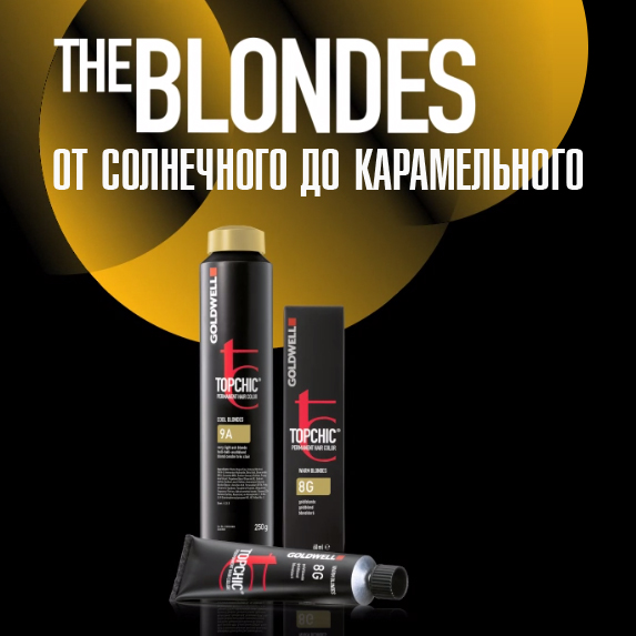 Topchic-The-Blondes