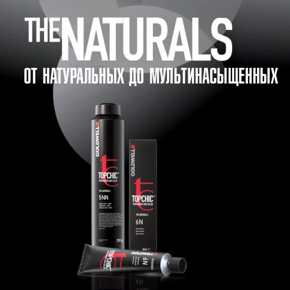 Topchic-The-Naturals